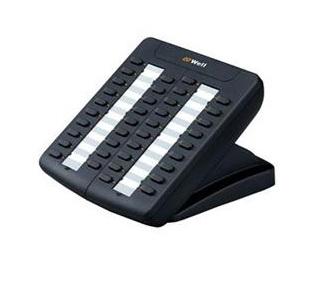 Minolta FK-506 faxový modul pro Bizhub 163/211 - A0CJW23