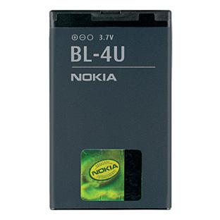 Nokia baterie BL-4U Li-Ion 1200 mAh - bulk - 02703G8bulk
