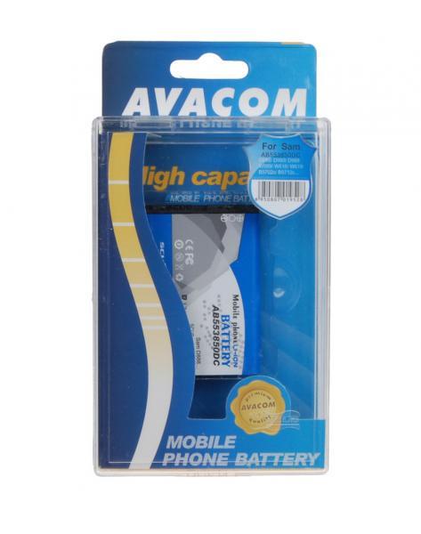Náhradní baterie AVACOM pro HTC Desire Z, Li-ion 3,7V 1500mAh (náhrada BG32100) - PDHT-S710-S1500