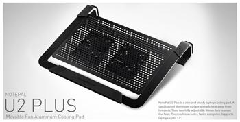 "Coolermaster chladicí ALU podstavec NotePal U2 PLUS pro NTB 12-17"" black, 2x8cm fan - R9-NBC-U2PK-GP"