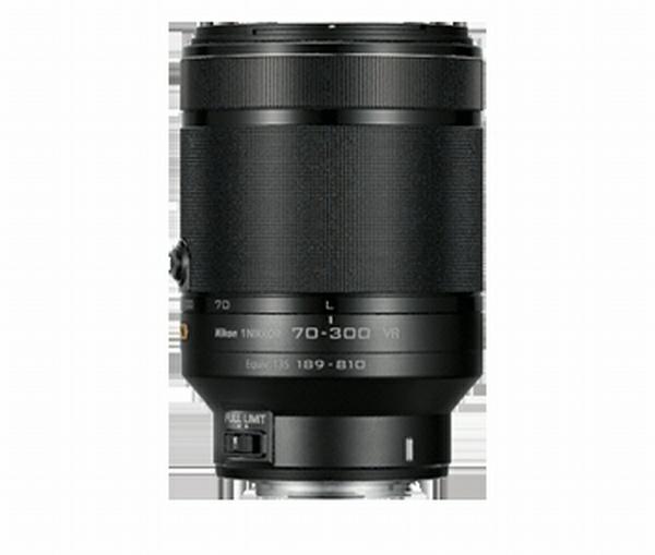 NIKKOR 1 70-300MM F4.5-5.6G ED AF-S VR - Black - JVA709DA