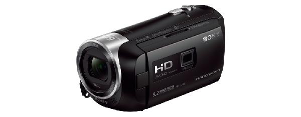 SONY HDR-PJ410 – videokamera Handycam® s vestavěným projektorem - HDRPJ410B.CEN