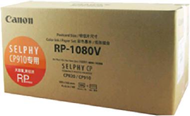 Canon RP-1080V 1080ks pro CP820/910/1000 - 8569B001