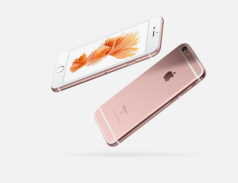 Apple iPhone 6S Plus 16GB Rose Gold - MKU52CN/A