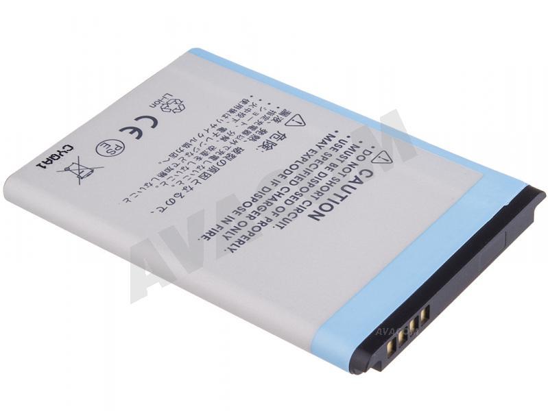 Náhradní baterie AVACOM pro BlackBerry Curve 9320, Curve 9220, Li-Ion 3,7V 1500mAh (náhrada J-S1) - PDBB-9320-1500