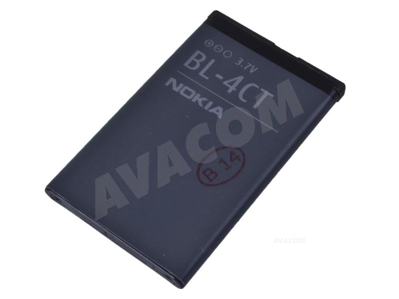 Originální baterie Nokia BL-4CT Li-ion 3,7V 860mAh Nokia 2720 Fold, 5130, 5310, 5630, bulk - BL-4CT Bulk