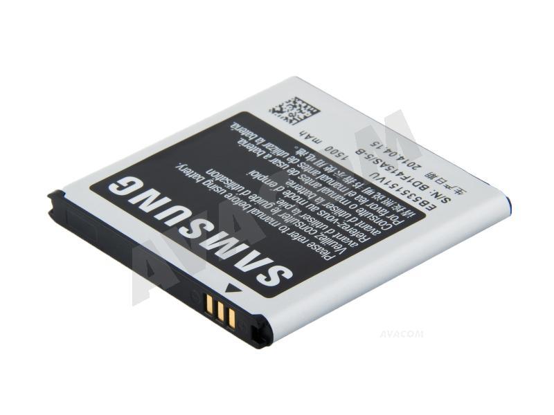 Originální baterie Samsung EB535151VU Li-ion 3,7V 1500mAh pro Galaxy S Advance, Bulk - EB535151VU Bulk